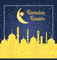 ramadan kareem background with vector image vector image