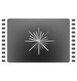abstract logo icon vector image vector image