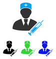 doctor flat icon vector image vector image