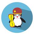 Flat Penguin2 vector image