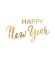 happy new tear lettering vector image vector image