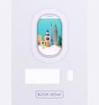 open airplane window travel around world vector image vector image