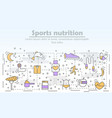 sports nutrition advertising vector image vector image