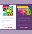 best choice hot sale on products premium quality vector image vector image
