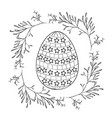 easter egg with decorative stars and branches vector image vector image