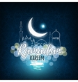 Greeting card for Islamic holy month of prayers vector image