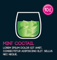 mint cocktail card template with price and flat vector image