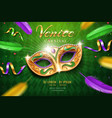 poster with masquerade mask for mardi gras vector image vector image