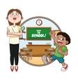 teacher boy classroom back to school design vector image vector image