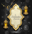 arabic card for ramadan kareem islamic background vector image