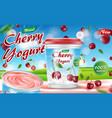 cherry yogurt isolated design food yogurt vector image
