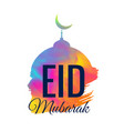 creative mosque design with watercolor effect for vector image vector image