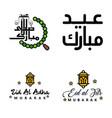 pack 4 arabic calligraphy text eid mubarak