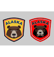 Alaska bear Set logos for hunting or sports team vector image