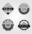 halal certified food logo set islamic template vector image vector image