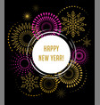 happy new year background with fireworks vector image vector image