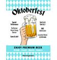 oktoberfest poster munich beer festival flyer vector image vector image