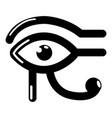 eye horus icon simple black style vector image