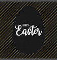 happy easter text lettering with gold lines and vector image vector image