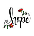 letter design- hope with flower vector image