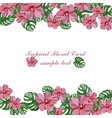 Tropical pink flowers pattern vector image vector image