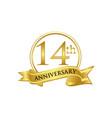 14th anniversary celebration logo