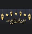 arabian greeting postcard arabic calligraphy vector image vector image