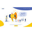 group people shouting on megaphone join our vector image vector image
