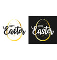 happy easter text lettering on set easter card vector image