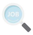 search job flat icon business and magnifying vector image