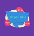 super sale color label like big discount vector image vector image