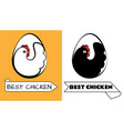 best chicken logo vector image vector image