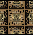 greek gold checkered ornamental seamless pattern vector image vector image