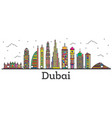 outline dubai uae city skyline with color vector image vector image