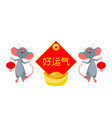 rats mice with golden ingot year rat chinese vector image vector image