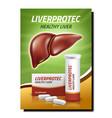 liverp healthy liver promotion banner vector image vector image