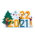 new year 2022 vector image vector image