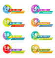sale banner modern style vector image vector image