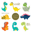 set of little cute dinos vector image