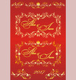 set of vintage wedding ornaments vector image
