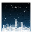 winter night in bruges night city in flat style vector image vector image