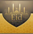 Beautiful eid festival greeting card design with