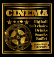 cinema shine label design vector image vector image