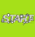 start vector image vector image