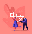 tiny male and female characters carry huge vector image