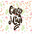 cinco de mayo party invitation hand drawn vector image vector image