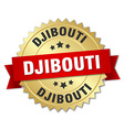 Djibouti round golden badge with red ribbon vector image vector image