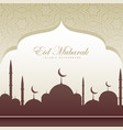 eid festival card beatiful background vector image vector image