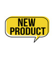 new product speech bubble vector image