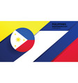 philippines independence day background vector image